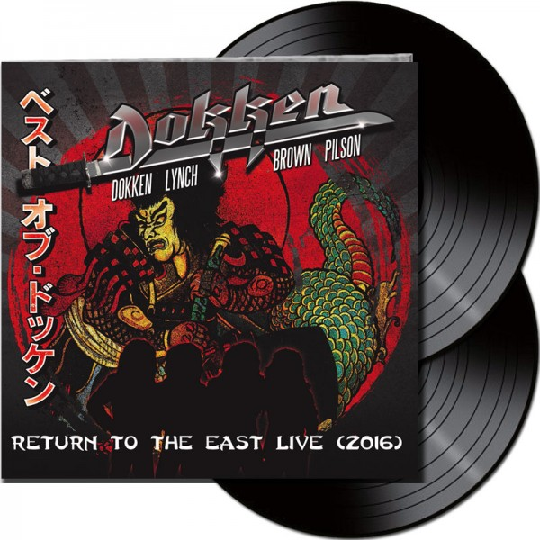 DOKKEN - Return To The East Live 2016 - LTD Gatefold Black 2 Vinyl, 180 Gram