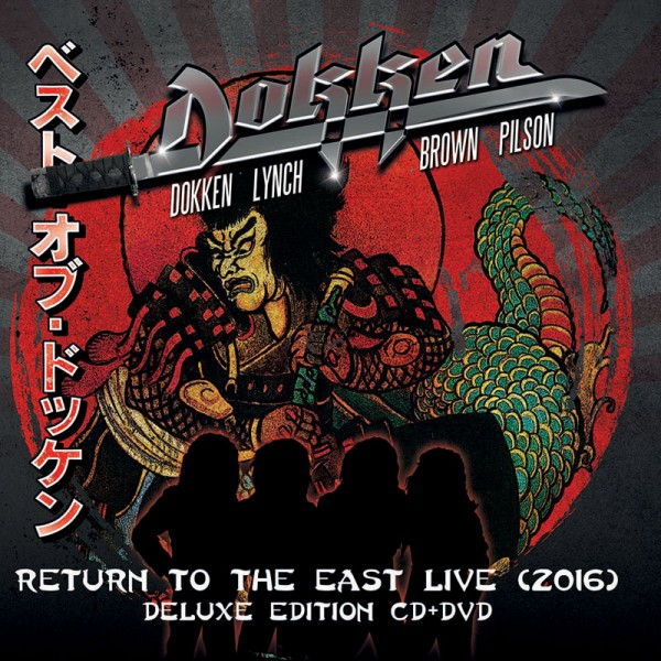 DOKKEN - Return To The East Live 2016 - CD/DVD Deluxe Edition